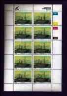 CISKEI, 1993, Mint Never Hinged Stamp(s ) In Full Sheet(s), MI 247-250, Shiowrecks,  S954 - Ciskei