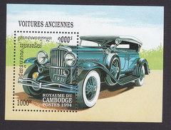 Cambodia, Scott #1345, Mint Hinged, Classic Cars, Issued 1994 - Cambodge