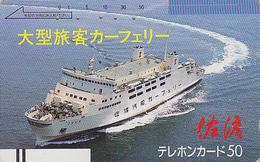 Télécarte Ancienne Japon / 110-9030 - BATEAU - FERRY SHIP Japan Front Bar Phonecard / B  - SCHIIFF Balken TK 1017 - Schiffe