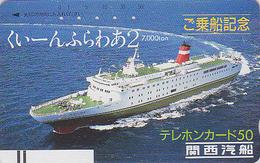 Télécarte Ancienne Japon / 330-7310 - BATEAU - FERRY SHIP Japan Front Bar Phonecard / TELECA - SCHIFF - 1019 - Schiffe