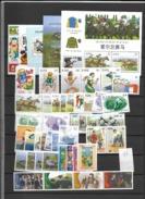 1996 MNH Ireland, Eire, Irland Year Collection, Postfris - Irlanda