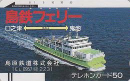 Télécarte Ancienne Japon / 330-0593 - BATEAU Ferry - SHIP Japan Front Bar Phonecard / A - SCHIFF Balken TK - 1020 - Japan