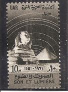 Egipto - Egypt. Nº Yvert  518 (MNH/**) - Ägypten