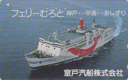 Télécarte Japon / 110-011 - BATEAU  Logo BALEINE WHALE - FERRY SHIP Japan Phonecard - SCHIFF TK - 1027 - Schiffe