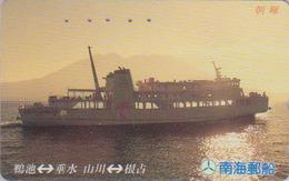 Télécarte Japon / 110-016 - BATEAU & Coucher De Soleil - SHIP & Sunset Japan Phonecard - SCHIFF TK - 1031 - Schiffe