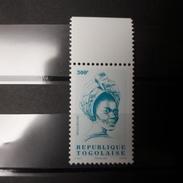 TOGO SINGER BELLA BELLOW DEFINITIVE DEFINITIVES 300 F 300F Mi 2852 YT 1688CW 2004 1999 2002 - ULTRA RARE MNH ** - Togo (1960-...)