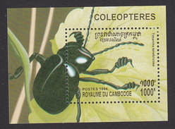 Cambodia, Scott #1378, Mint Hinged, Insects, Issued 1994 - Cambodia