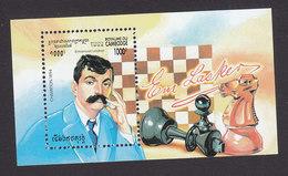 Cambodia, Scott #1390, Mint Hinged, Chess, Issued 1994 - Cambodja