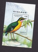 Cambodia, Scott #1402, Mint Hinged, Birds, Issued 1994 - Cambodia