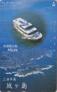 Télécarte Japon / 110-122676 - BATEAU - MIURA FERRY - SHIP Japan Phonecard - SCHIFF Telefonkarte - 1045 - Schiffe