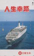 Télécarte Japon / 110-011 - BATEAU - SHIP Japan Phonecard - SCHIFF Telefonkarte - 1049 - Schiffe