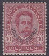 Italy-Colonies And Territories-Eritrea S 15 1895-99 King Umberto I  10c Claret ,mint Hinged - Eritrea