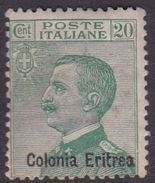 Italy-Colonies And Territories-Eritrea S 93 1925 King Vittorio Emanuele III,20c Green, MNH - Eritrea