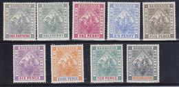 Barbados 1897 Giubileo Regina Vittoria 9 Valori Yv. 60-68  Gb- 116-24 /MLH * - Barbados (...-1966)