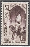 N° 323 - X X - ( C 1206 ) - Maroc (1891-1956)