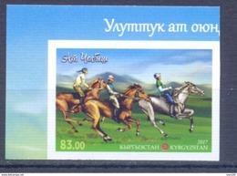 2017. Kyrgyzstan, National Horse Games, At Chabush, 1v Imperforated, Mint/** - Kyrgyzstan