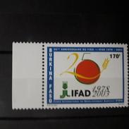 BURKINA FASO 2003 YT 1289 IFAD- FULL SET - MARGIN RARE MNH ** - Burkina Faso (1984-...)