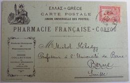 CORFOU - Pharmacie Française  - Rare CPA Publicitaire De 1908 - Grèce