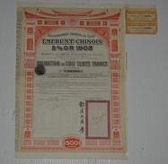 Emprunt Chinois 5% Or 1903 - Banque & Assurance