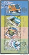 MACEDONIA MACEDOINE EUROPA CEPT ANNIVERSARY ANNIVERSAIRE ANNIV ANNIV. 2005 2006 S/S SOUVENIR SHEET MNH - 2005