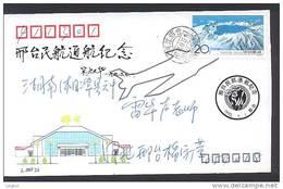 CHINE AV001 Cachet Fleurs - 1949 - ... People's Republic