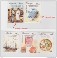 Malaysia China 2005 600 Years Trade Unissued 50s Islamic Muslim Quran In Stamp Mnh Auction Spink 2016 Singapore - Malaysia (1964-...)