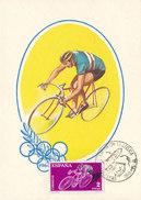 D31424 CARTE MAXIMUM CARD 1961 SPAIN- CYCLING RACING CP ORIGINAL - Cycling