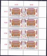 Österreich Autriche Austria - Strafrechtskongreß (MiNr: KB 1971) 1989 - Gest Used Obl - Blocks & Sheetlets & Panes
