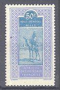 Soudan: Yvert N°32a(*); Variété Sans Surcharge; Cote 320€ - Soudan (1894-1902)