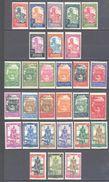 Soudan: Yvert N°60/88*; Cote 39.00€ - Soudan (1894-1902)