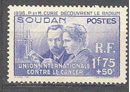 Soudan: Yvert N°99*; Pierre Et Marie Curie; Cote 17.00€ - Soudan (1894-1902)