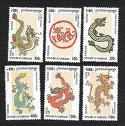 Cambodge 2000 - Yv N° 1713/18 (sans Colle) - Année Du Dragon - Cambodja
