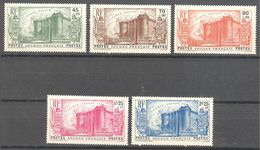 Soudan: Yvert N°105/109*; Serie Bastille; Cote 75.00€ - Soudan (1894-1902)