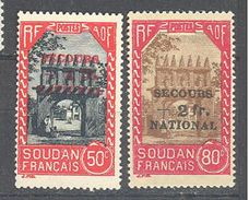 Soudan: Yvert N°125/126; Gomme Tropicale; Cote 15.00€ - Soudan (1894-1902)