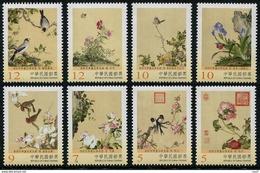 TAIWAN 2016 - Art, Peintures Anciennes Chinoises, Les Fleurs D'un Printemps Éternel - 8 Val Neuf // Mnh - 1945-... République De Chine