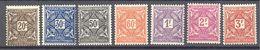 Soudan: Yvert Taxe N°11/20* Et Gomme Tropicale; Cote 6.30€ - Soudan (1894-1902)