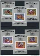 Guinea Bissau, 1977, Silver Jubilee Queen Elizabeth, MNH Perforated, Michel Block 69A-74A - Guinea-Bissau