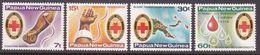 Papua New Guinea, 1980, SG 393 - 396, Set Of 4, MNH - Papua New Guinea