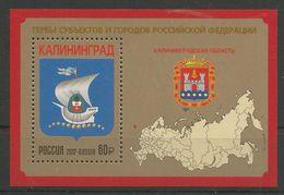 RUS 2017- KALININGRAD, RUSSIA, S/S, MNH - Briefmarken