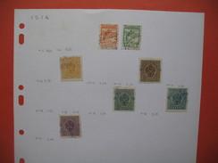 Grèce Epire  Feuille De Timbre  ;   Sheets Of Stamps Of   Greece Epirus - Epirus & Albanie