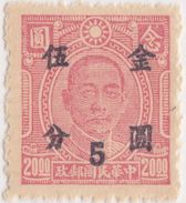 SI53D Cina China Chine 5/20 Rare Fine  Yuan China Stamp  Surcharge NO Gum - 1941-45 Chine Du Nord