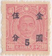 SI53D Cina China Chine 5/20 Rare Fine  Yuan China Stamp  Surcharge NO Gum - 1941-45 Northern China