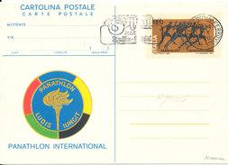 Italy Carte Postale Postal Stationery Panathlon Intrnational Ferrovia 13-10-1980 - Interi Postali