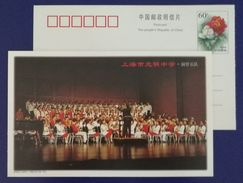 Brass Band Music,China 2001 Shanghai Bright School Advertising Pre-stamped Card - Music