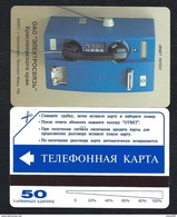RUSSIE First Card 50u Krasnojarsk Blue Telephone Russia MINT URMET NEUVE - Russie