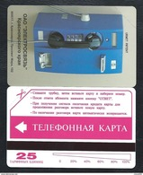 RUSSIE First Card 25u Krasnojarsk Blue Telephone Russia MINT URMET NEUVE - Russia
