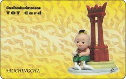 Thailand Phonecard TOT Nr. 375  Saochingcha - Thaïlande