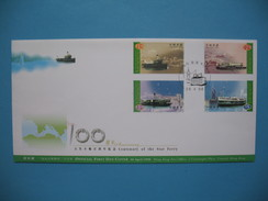 Hong-Kong  Premier Jour      FDC   Centenary Of The Star Ferry  26 Avril 1998 - 1997-... Région Administrative Chinoise