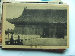 China ? Japan ? Nippon ? - Postkaarten
