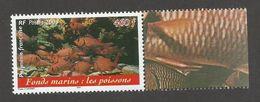 POLYNESIE FRANCAISE - N°YT 689 NEUF** LUXE SANS CHARNIERE - COTE YT : 10€ - 2003 - Polinesia Francese